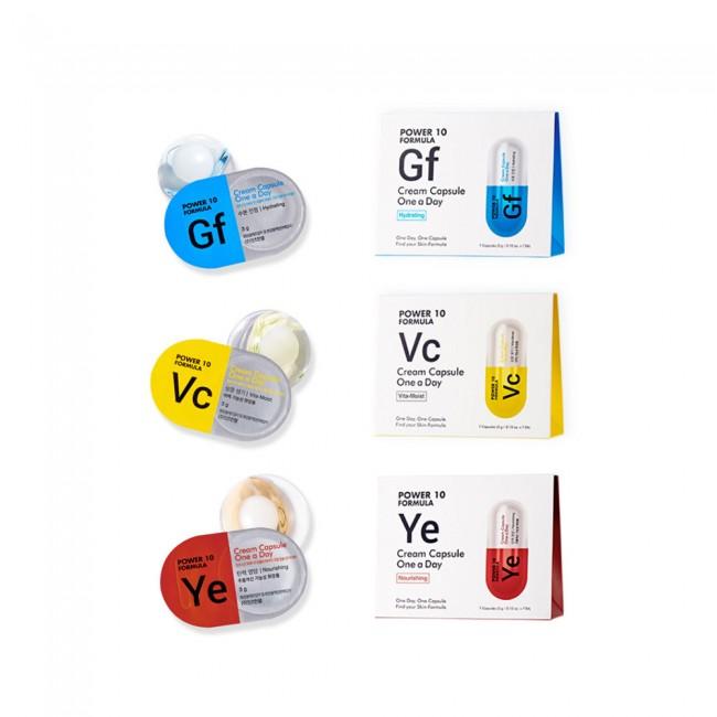 le creme in capsula sono tra i migliori cosmetici coreani. nella foto tre di it's skin